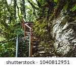 mountain stone path in the... | Shutterstock . vector #1040812951