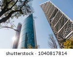 mexico city  mexico   december... | Shutterstock . vector #1040817814