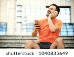 man is listening music and...   Shutterstock . vector #1040835649