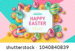 easter card with square frame ... | Shutterstock .eps vector #1040840839
