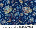 paisley watercolor floral... | Shutterstock . vector #1040847784