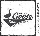 goose farm badge or label.... | Shutterstock .eps vector #1040858371