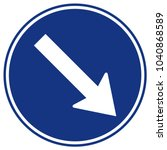 keep right traffic signs ... | Shutterstock .eps vector #1040868589