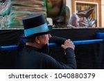 nerja  spain   february 11 ...   Shutterstock . vector #1040880379