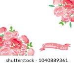 illustration of carnation... | Shutterstock .eps vector #1040889361