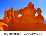 the bryce canyon national park  ...   Shutterstock . vector #1040894374