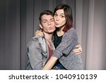 young beautiful couple having... | Shutterstock . vector #1040910139