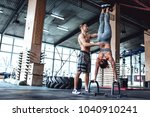 handsome muscular man and... | Shutterstock . vector #1040910241