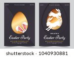 easter party invitation... | Shutterstock .eps vector #1040930881