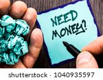 announcement text showing need... | Shutterstock . vector #1040935597