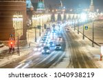 moscow  russia   march  5  2018 ... | Shutterstock . vector #1040938219