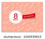 8 march greeting card template. ... | Shutterstock .eps vector #1040939815