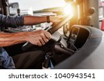 cdl commercial driver inside of ... | Shutterstock . vector #1040943541