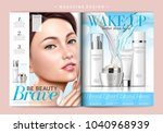 skin care magazine template ... | Shutterstock .eps vector #1040968939