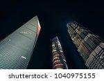 shanghai center building ...   Shutterstock . vector #1040975155
