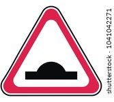 traffic sign  triangle shape ... | Shutterstock .eps vector #1041042271
