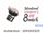 fashionable blush brush with...   Shutterstock .eps vector #1041042325