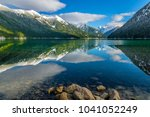 chilliwack lake with the... | Shutterstock . vector #1041052249