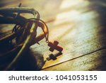 close up of metal barbed wire... | Shutterstock . vector #1041053155