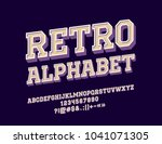 vector rotated retro alphabet... | Shutterstock .eps vector #1041071305