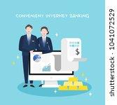 convenient internet banking... | Shutterstock .eps vector #1041072529