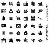 flat vector icon set   scoop... | Shutterstock .eps vector #1041078754