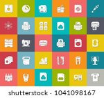 printing icons  paper printer... | Shutterstock .eps vector #1041098167