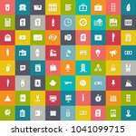business and office icons ... | Shutterstock .eps vector #1041099715