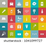 birthday party icons   vector...