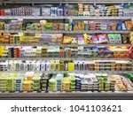 Small photo of KUALA LUMPUR, MALAYSIA - MAY 12, 2017: Rows of shelf inside Village Grocer Jaya Hypermarket, a local shopping chain that offers imported dairy butter FMCG sundry and fresh organic marketing experience