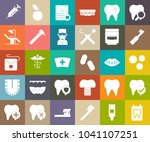 dentist icons  medical symbols  ... | Shutterstock .eps vector #1041107251