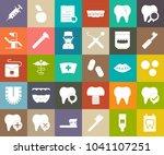 dentist icons  medical symbols  ... | Shutterstock .eps vector #1041107251