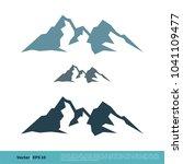 stone   rock mountain icon... | Shutterstock .eps vector #1041109477