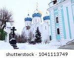 the holy trinity st. sergius... | Shutterstock . vector #1041113749