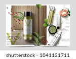 cosmetic magazine template ... | Shutterstock .eps vector #1041121711
