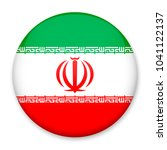 flag of iran in the form of a... | Shutterstock . vector #1041122137