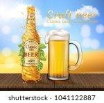 vector realistic light beer... | Shutterstock .eps vector #1041122887