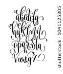 black and white hand lettering... | Shutterstock . vector #1041125305