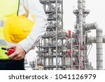 engineering man standing with... | Shutterstock . vector #1041126979