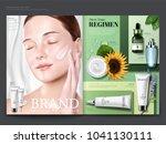 cosmetic magazine template ... | Shutterstock .eps vector #1041130111