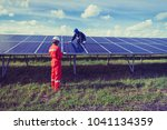 operation and maintenance in... | Shutterstock . vector #1041134359