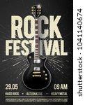 vector illustration black rock... | Shutterstock .eps vector #1041140674