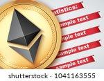 background of ethereum... | Shutterstock .eps vector #1041163555