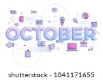 vector illustrate october. | Shutterstock .eps vector #1041171655