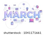 vector illustrate march. | Shutterstock .eps vector #1041171661
