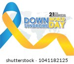 world down syndrome day | Shutterstock .eps vector #1041182125