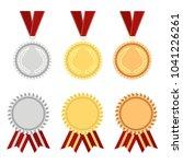 award rosette gold  silver and... | Shutterstock . vector #1041226261