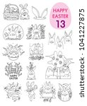 happy easter line drawing... | Shutterstock .eps vector #1041227875