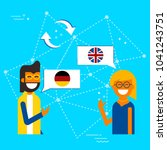 friends from germany and united ... | Shutterstock .eps vector #1041243751