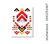 ethno card template abstract...   Shutterstock .eps vector #1041251467